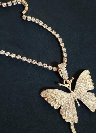 Цепочка женская цвет золото 🦋 бабочка