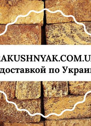 Ракушняк с доставкой по Украине