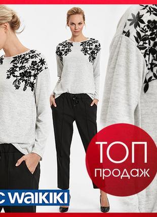 Женский свитер серый lc waikiki / лс вайкики тонкий с цветочны...