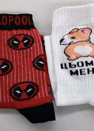 Шкарпетки з принтами