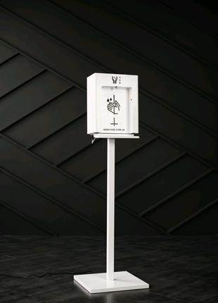 Диспенсер HDB сенсорний з краплезбірником та підлогова підставка