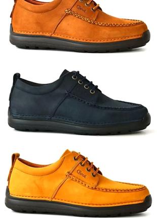 Взуття Capul шкіра 39-45 розмір
