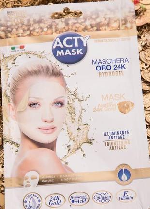 Гидрогелевая маска с натуральным 24-каратным золотом