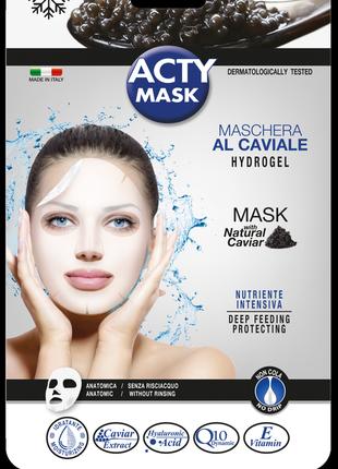 Гидрогелевая маска с экстрактом икры