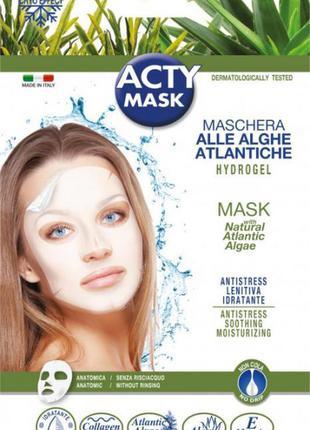 Гидрогелевая маска для лица - acty mask (с атлантическими водо...