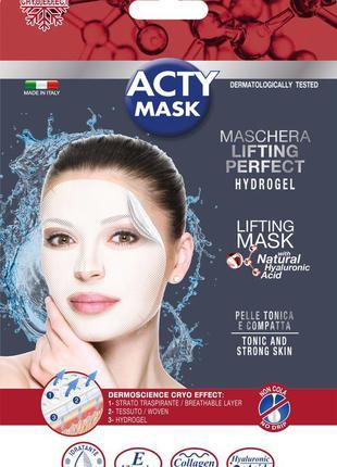 Гидрогелевая маска для лица - acty mask (лифтинг-эффект)