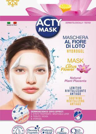 Гидрогелевая маска для лица - acty mask (цветок лотоса)