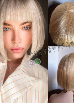 Парик из натуральных волос каре, натуральный блонд с чёлкой