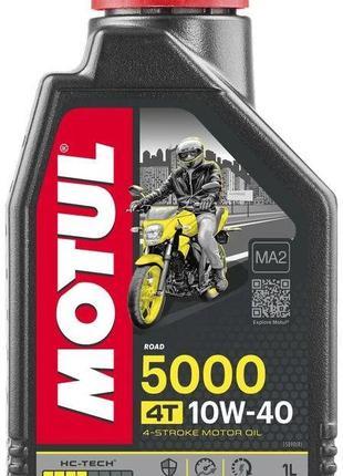 Масло моторное 4T мотоцикл 1л MOTUL 5000 10W40 #104054