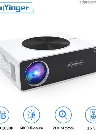 FULL HD LED проектор TouYinger Q9 (basic version) В НАЛИЧИИ!