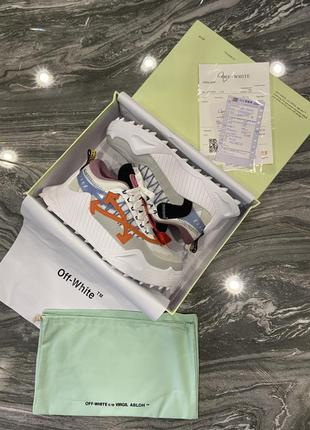 🔥 off-white odsy - 1000 grey orange