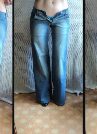 Широкие легкие джинсы w26l32, турция