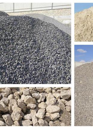 Граншлак Шлак Песок Щебень Цемент