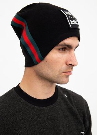 Стильная шапка мужская черная