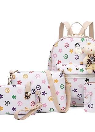 Набор рюкзак сумка