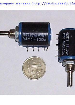 Многооборотный резистор потенциометр BOCHEN WXD3-13-2W 10 кОм