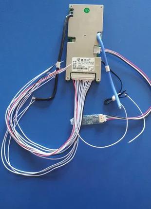 Бесплатная доставка Smart BMS 14S 30A Bluetooth Балансир плата