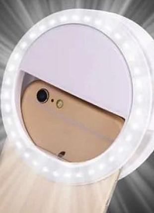 Селфи кольцо Selfie Ring Light RK12,вспышка-подсветка светодиодна