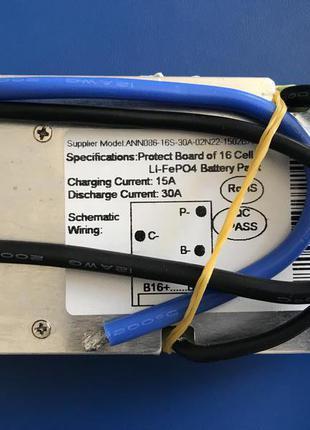 Бесплатная доставка LiFePO4 BMS 16S 48V 30A Балансир БМС 48В