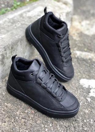 Кроссовки ботинки зимние подростковые для мальчика