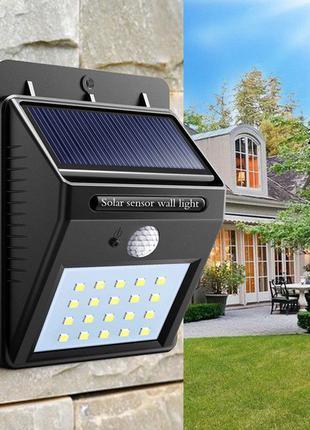 Светодиодный Навесной фонарь с датчиком движения 609 + solar 2...