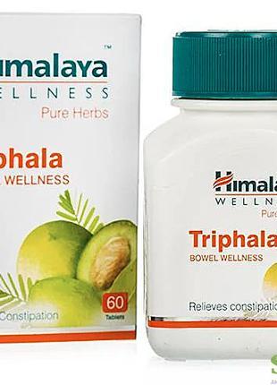 Трифала - Triphala (Himalaya) (60 таб)
