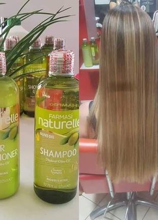 Набір для волосся з оливковою олією (шампунь, кондиціонер)