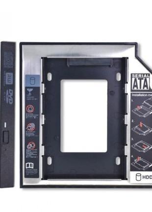Карман-адаптер SATA 2.5 для HDD 12.7 мм, второй диск вместо CD