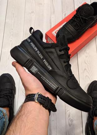 Мужские кроссовки в стиле philipp plein 🔥весна осень лето