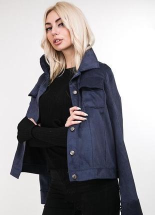 Легкая вельветовая курточка пиджак arjen