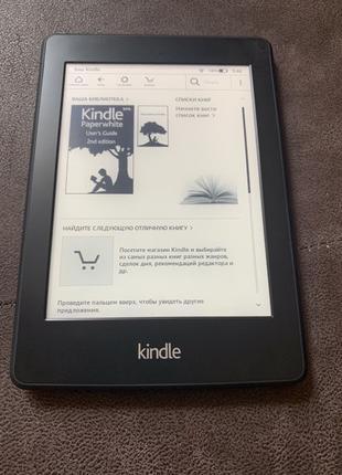 Электронная книга Kindle Paperwhite  с подсветкой