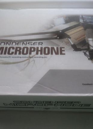 Микрофон BM800 конденсаторный