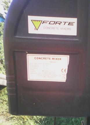 бетономешалка FORTE EW5125