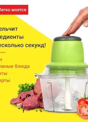 Блендер Vegetable Mixer Grant, СУПЕРЦЕНА