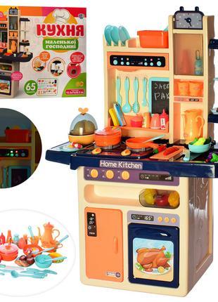 Детская кухня 889 161 Modern Kitchen, вода, свет, звук, 65 предме