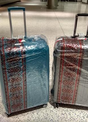 Упаковка для чемодана