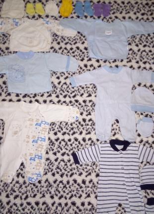 Детские вещи для недоношенного ребенка рост 42-48см