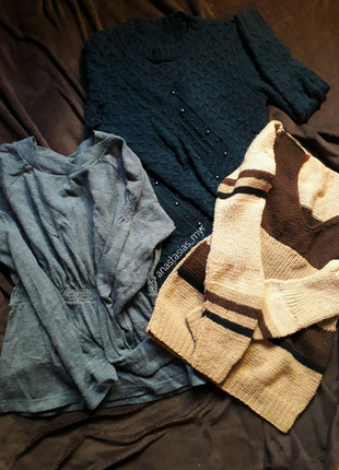 Свитера, пиджаки, брюки.