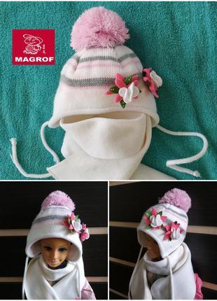 Шапка зимняя комплект шарф magrof на девочку 40-42