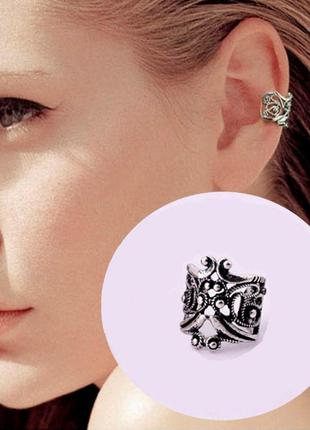 Кафф без прокола, на ухо, очень красивый, серьга обманка на ухо