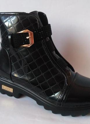 Демисезонные ботинки для девочки бренда башили