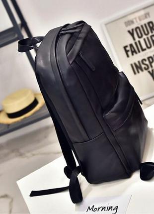 Рюкзак городской с ортопедической спинкой.