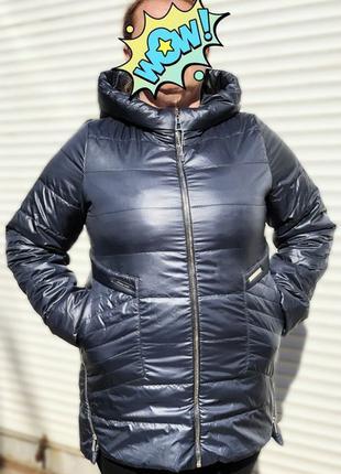 Женская стильная куртка осень- зима