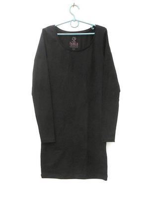 Трикотажное хлопковое облегающе платье с длинным рукавом