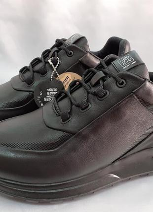 Демисезонные кожаные полуботинки под кроссовки bertoni 40-45р.