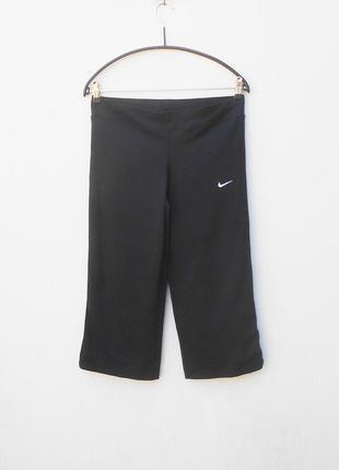 Спортивные лосины женская спортивная одежда для фитнеса nike