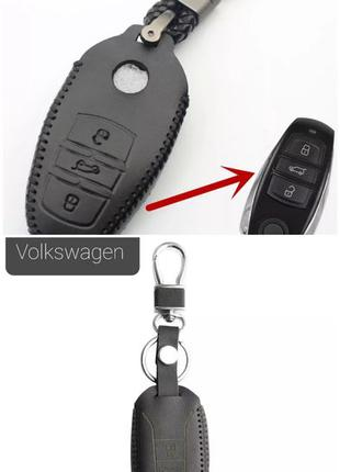 Чехол на ключ Volkswagen Touareg 2018 1019 Passat B6 B7 B8 CC ...