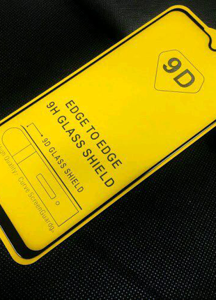 Защитное стекло 9d для Huawei Y5 2019