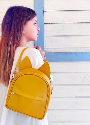 Детский рюкзак сумка с ушками кота желтый 17*20*7 см (rku_009_...