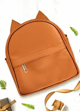 Детский рюкзак для девочки с ушками кота рыжий 17*20*7 см (rku...